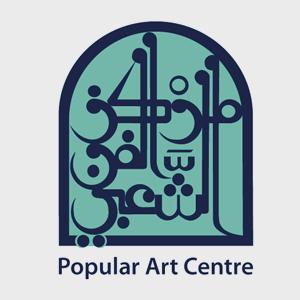 مركز الفن الشعبي