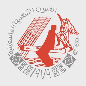 الفنون الشعبية الفلسطينية