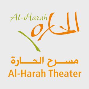 Al-Harah Theater